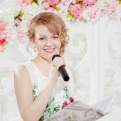 Регистратор брака Елена Б.