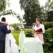 Свадебный регистратор Алина
