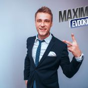 Ведущий на свадьбу Максим Евдокимов