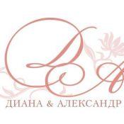 Пионовое оформление свадьбы