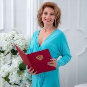 Регистратор брака Елена Жарких